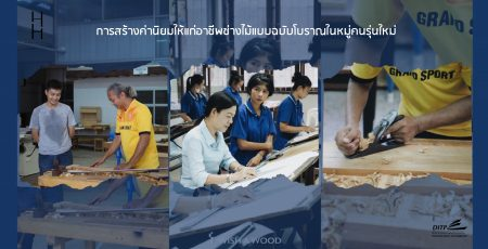 Creating values for the ancient carpentry profession among the new generation