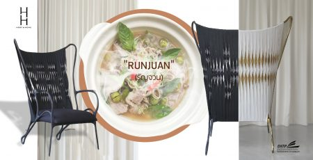 """From meals to furniture """"Runjuan"""""""