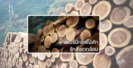 Teak furniture that's good for the environment